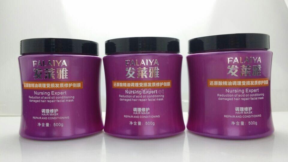 发莱雅还原酸精油调理受损发质修复倒膜
