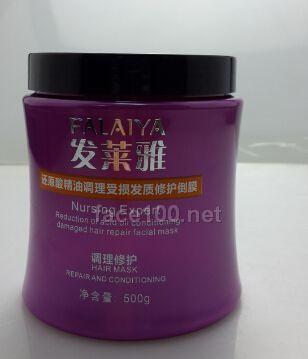 发莱雅还原酸精油调理焗油顺滑滋养发膜