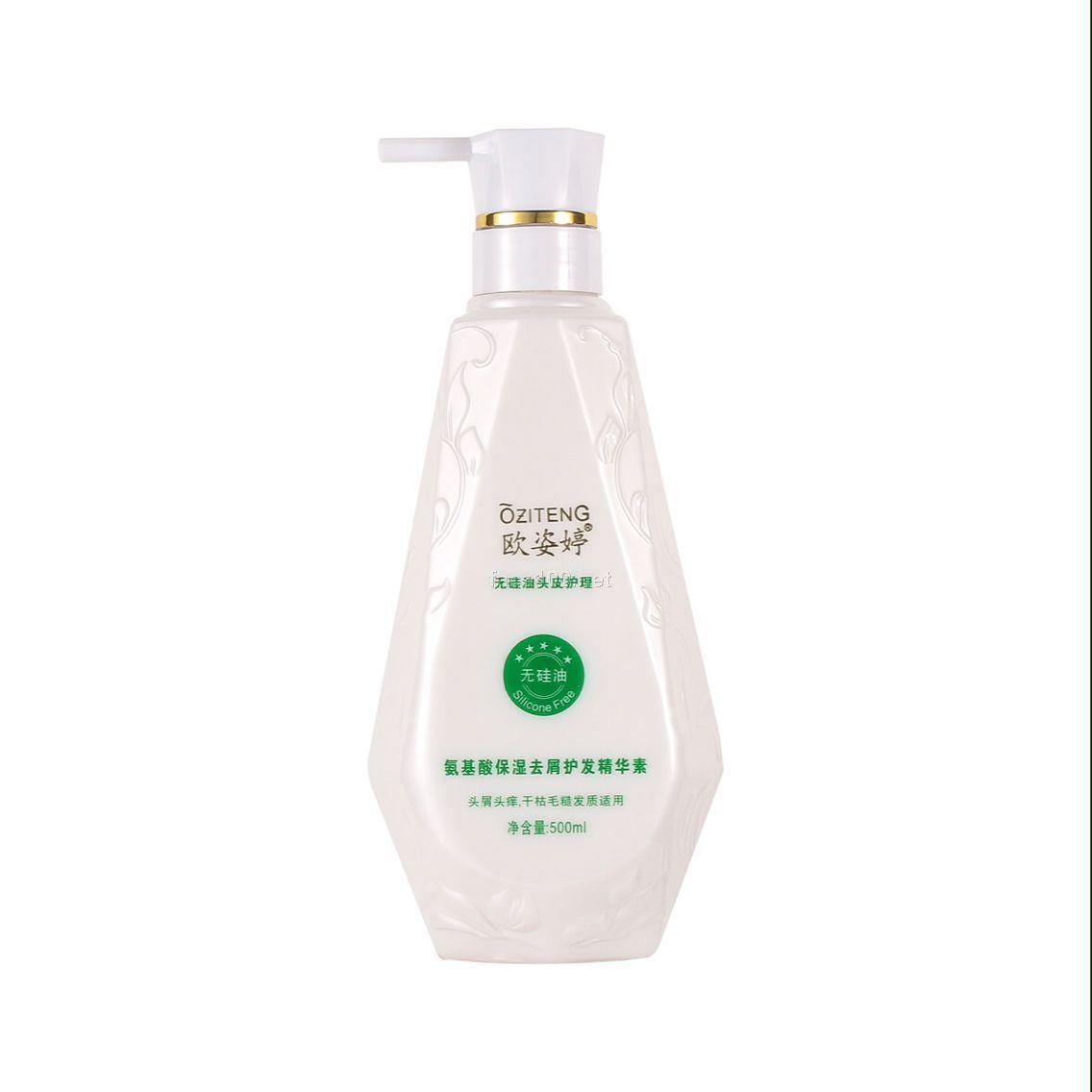 欧姿婷氨基酸保湿去屑护发精华素