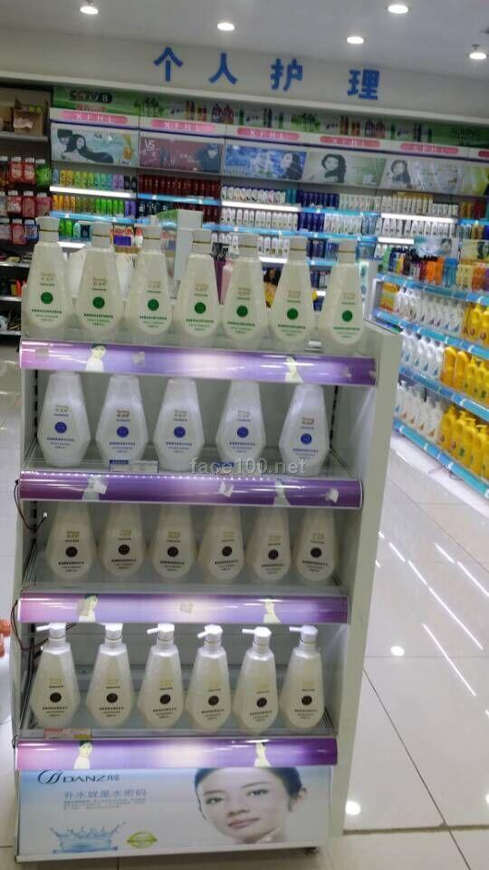 欧姿婷无硅油氨基酸保湿香水沐浴露批发代理