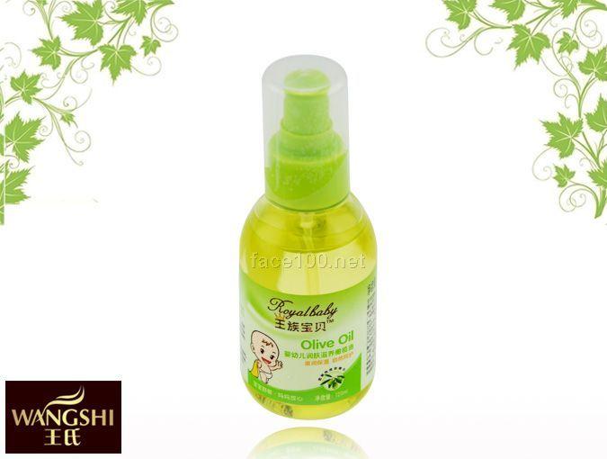 王氏婴幼儿润肤滋养橄榄油