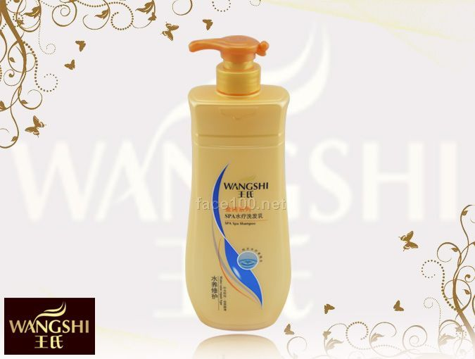 金纯精油系列  SPA水疗洗发乳代理批发王氏美发护发