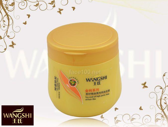 金纯精油系列   茶籽精油高纯焗油发膜代理批发
