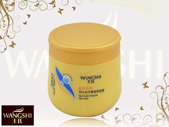 金纯精油系列   SPA水疗素滋养发膜代理批发