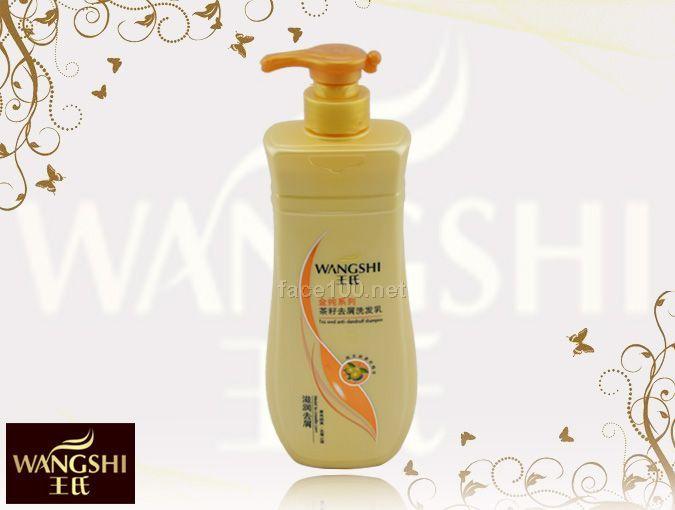 金纯精油系列   茶籽去屑洗发乳代理批发