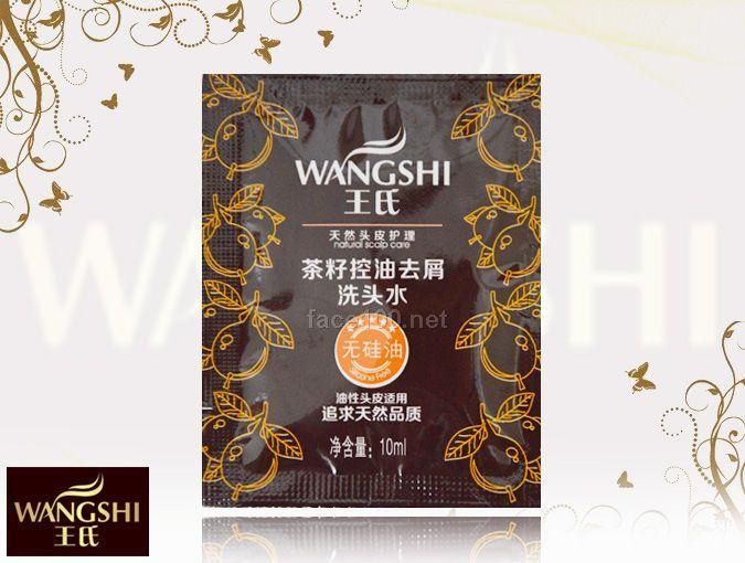 茶籽控油去屑洗头水(油性头皮适用)10ml代理批发