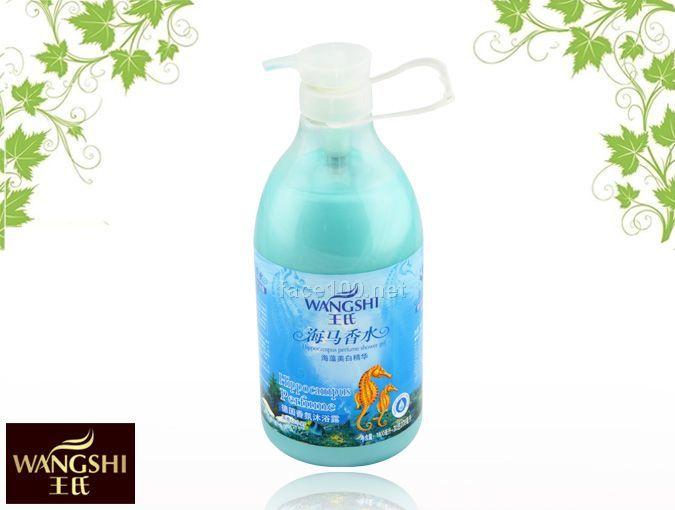 海藻美白/保湿精华德国香氛沐浴露代理批发