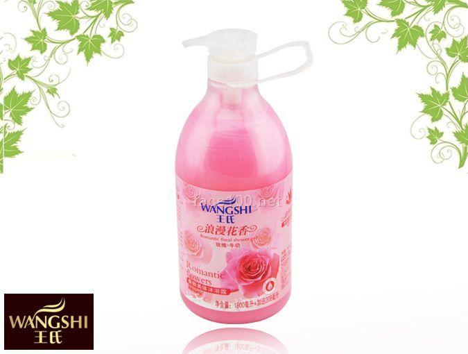玫瑰+牛奶香肤美体沐浴露代理批发