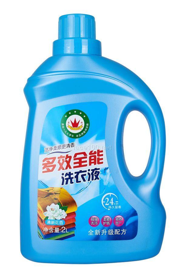 多效全能洗衣液代理批发