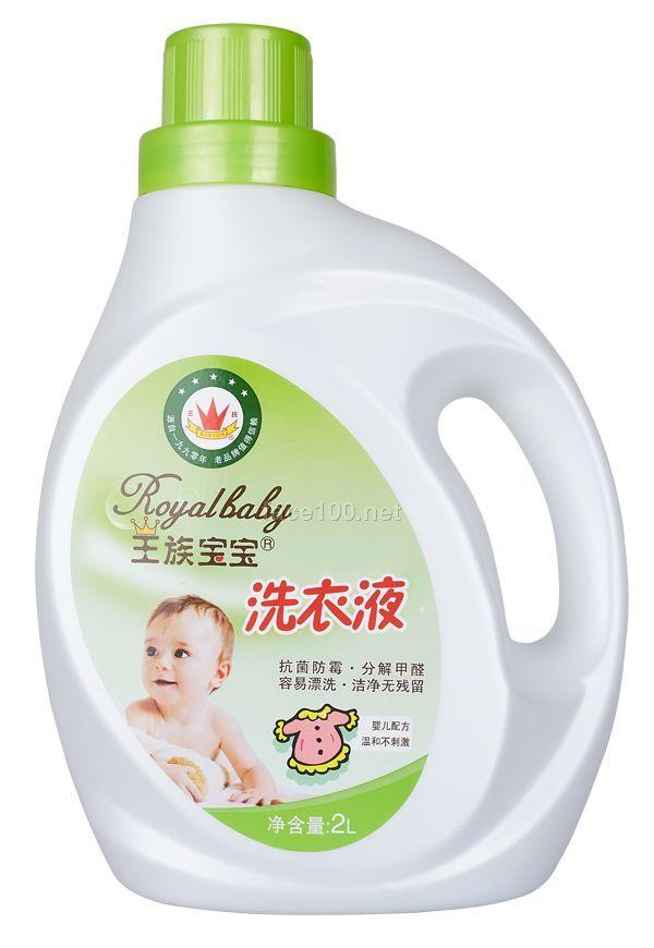王族宝宝洗衣液代理批发