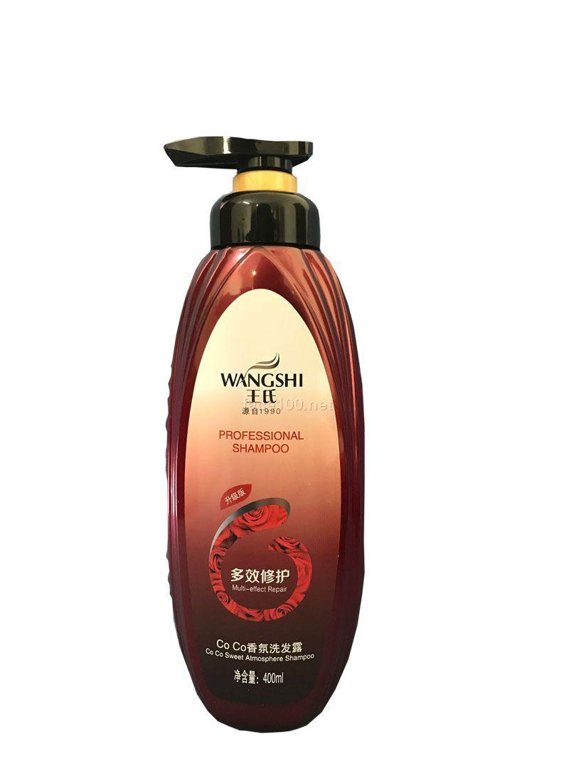 COCO香氛多效修护洗发露批发代理