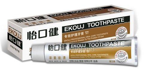 牙膏批发 怡口健溶菌去渍功效牙膏