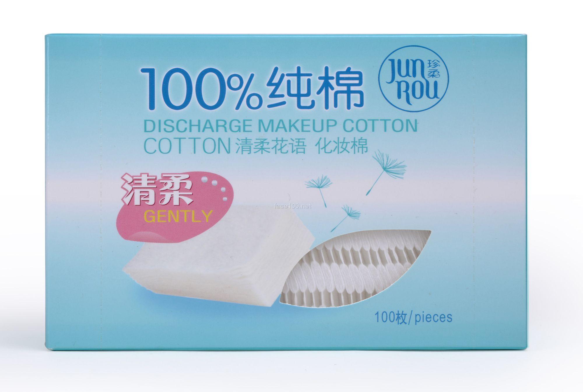 100枚盒装清柔花语化妆棉