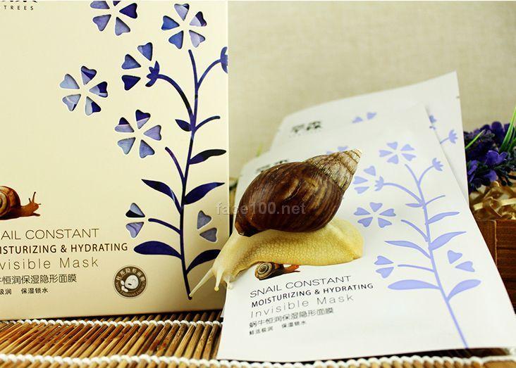 【萃森品牌】蜗牛面膜,12小时强效保湿