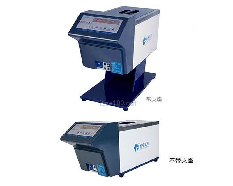 XYL-Ⅲ型电脑恒温电蜡疗仪