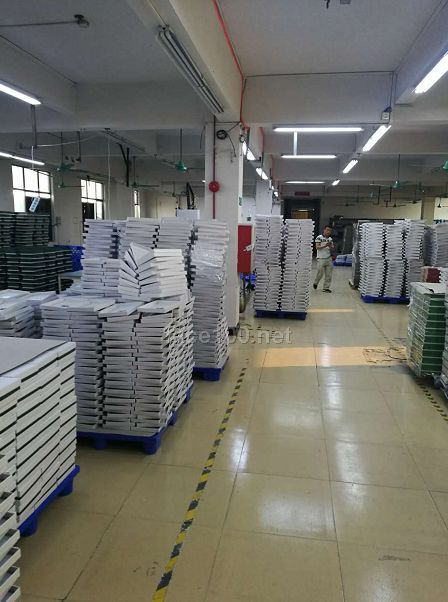 广州中养生物有限公司