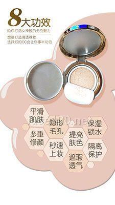 润暇气垫CC霜(自然色)15g代理