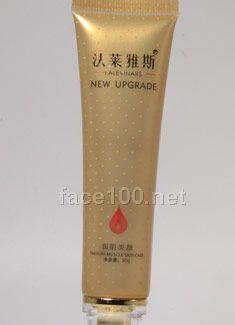 雪肌幻彩BB霜(软管)30g代理