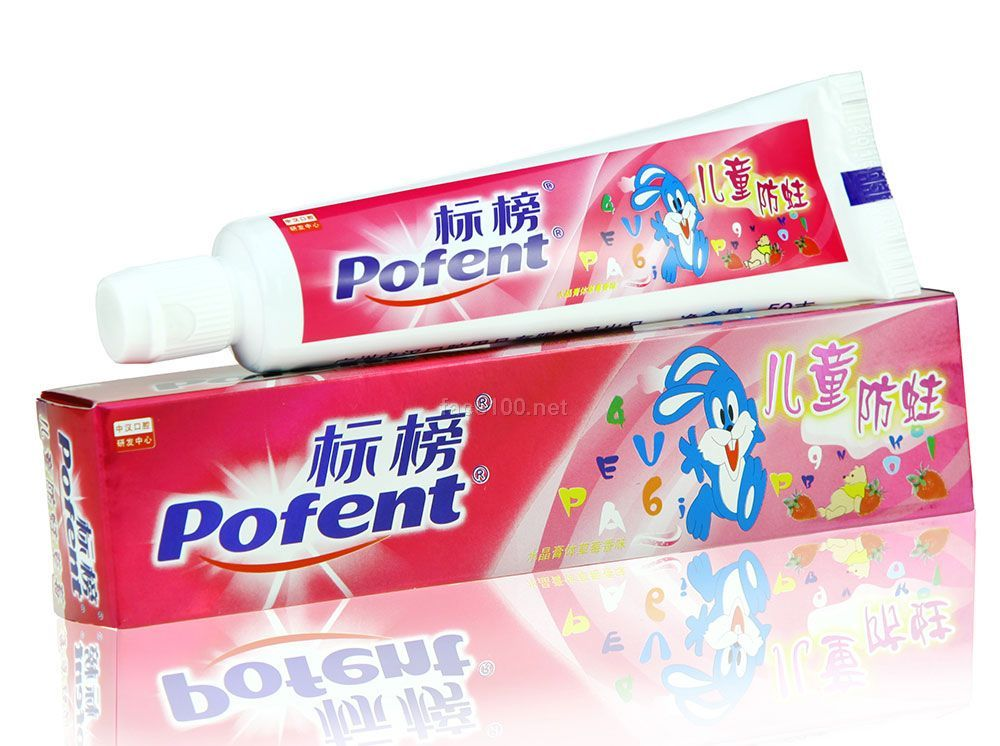 标榜儿童草莓牙膏