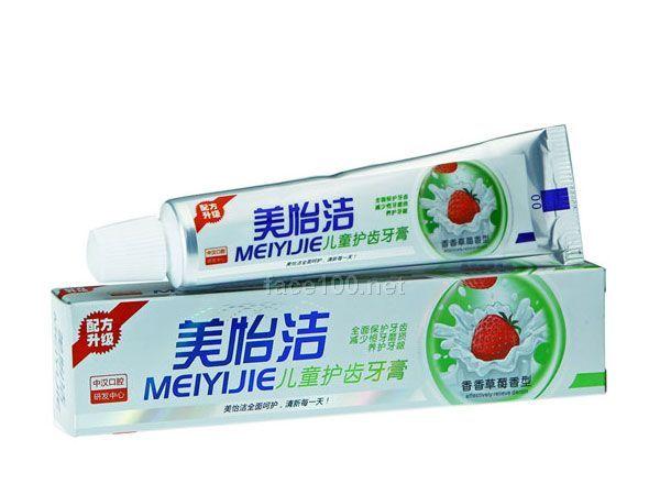 美怡洁儿童防蛀草莓牙膏