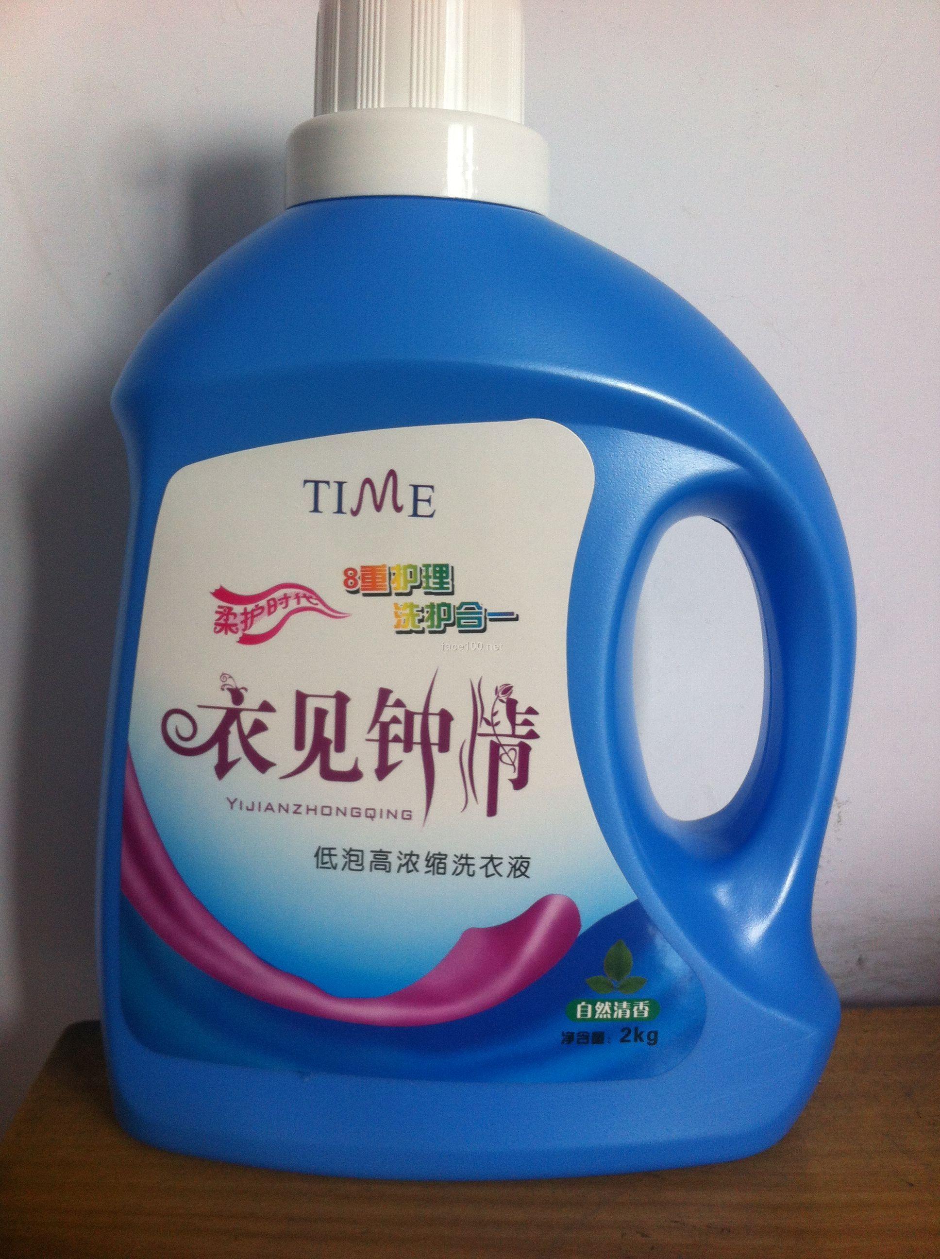2公斤瓶装自然清香衣见钟情洗衣液全国招商