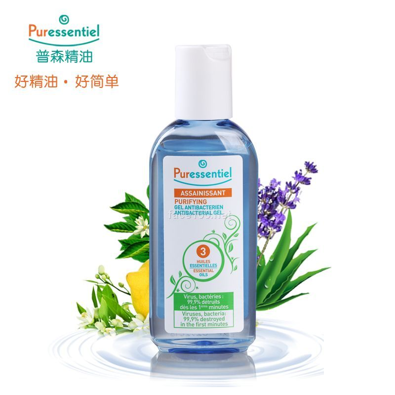 普森免水洗手液 3种精油(有抗菌、消毒、保湿和清凉效果,居家、户外)