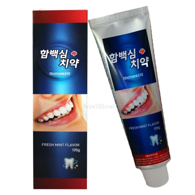 韩国进口化妆品海报宣传素材