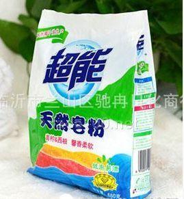 超能皂粉青柠西柚洗衣粉