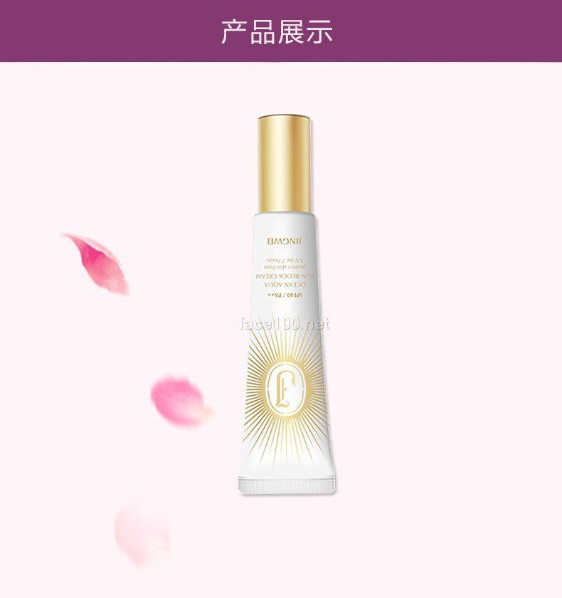 jingwei京薇植物美白防晒霜