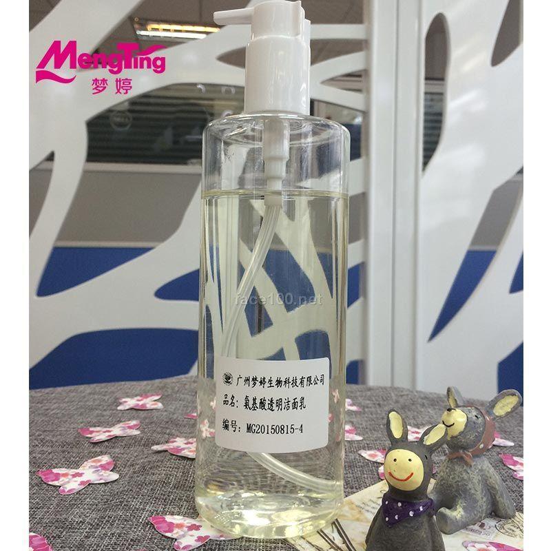 氨基酸透明洁面乳oem生产加工 洁面乳代理 化妆品加盟