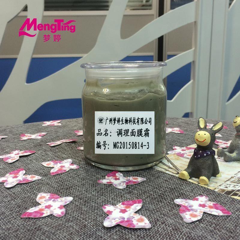 广州面膜霜OEM|面膜霜生产加工|广州梦婷|面膜霜加工厂