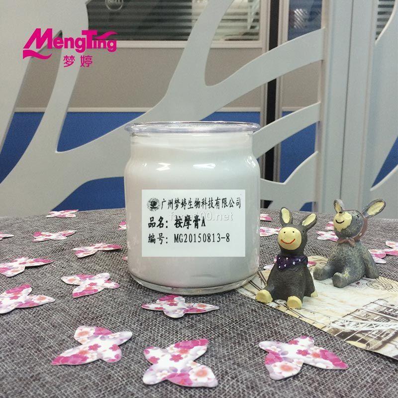 广州按摩膏OEM|按摩膏生产加工|广州梦婷|按摩膏加工厂