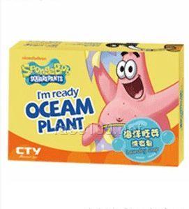 海洋胚芽洗衣香皂