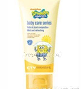 BB阳光防护乳