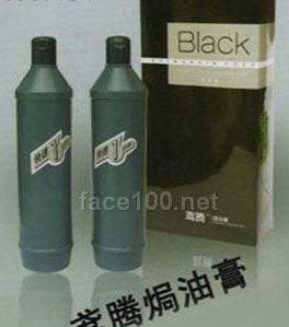 Black染发膏