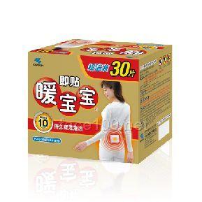 暖宝宝®可贴型  适用于双手防寒、取暖及户外活动时保暖