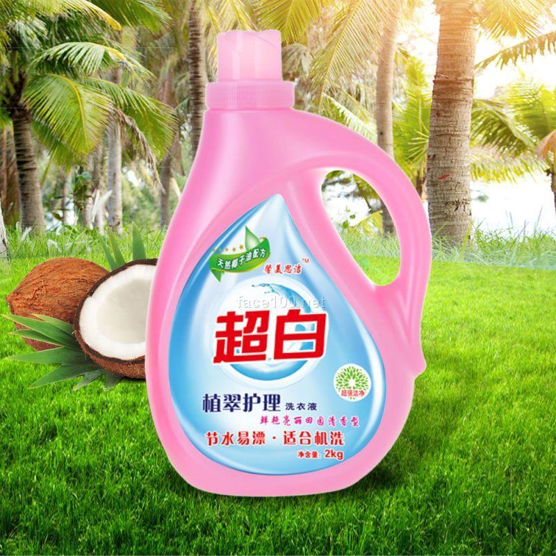 超白洗衣液 全国招代理商洗衣液