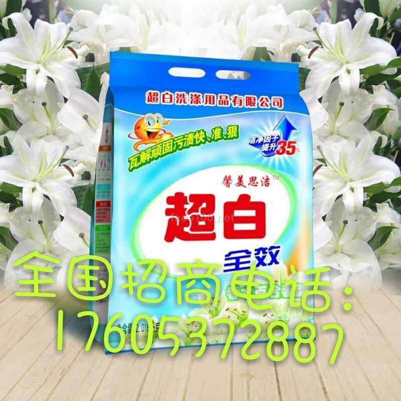 超白洗衣粉(百合香型)