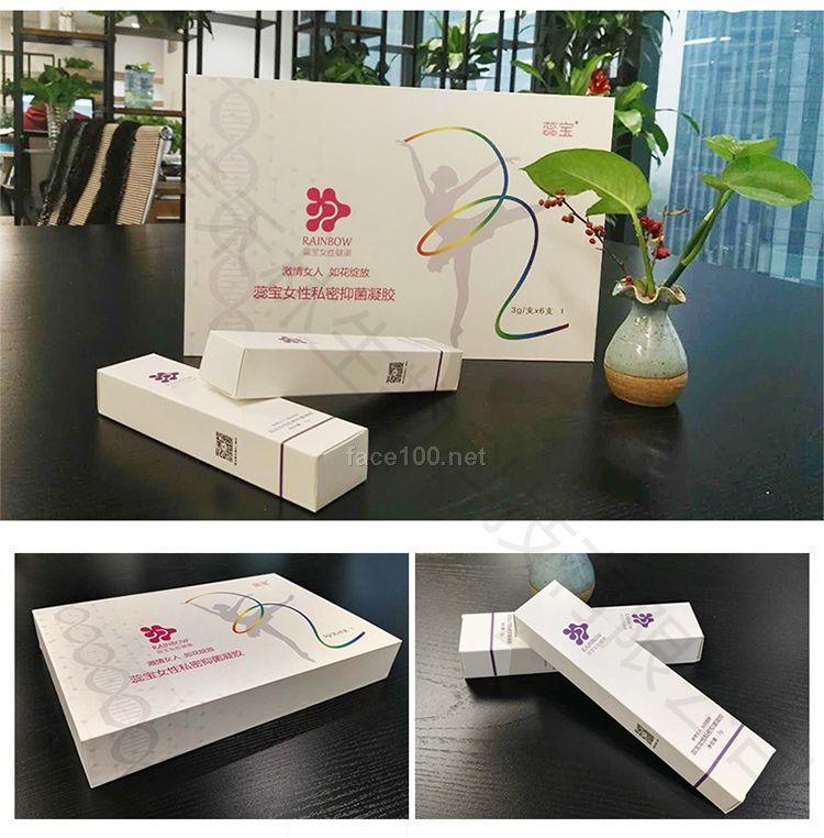 蕊宝智能妇科水凝胶 微商爆款私处护理杀菌产品OEM 可加工贴牌