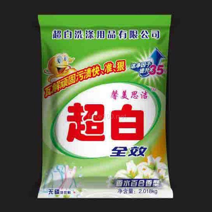 超白香沐百合香型洗衣粉批发代理