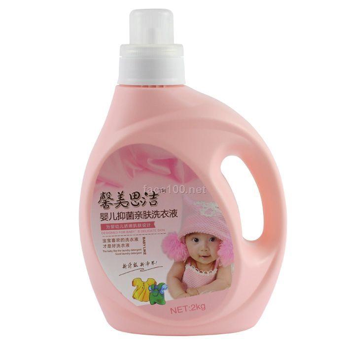 超白婴儿洗衣液批发代理