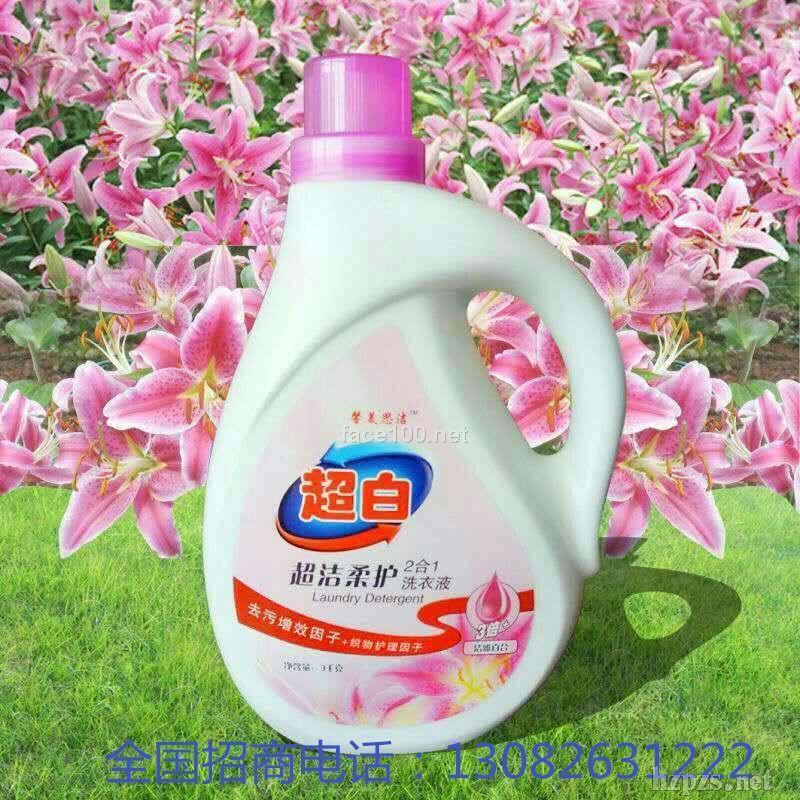 馨美思洁-植翠护理洗衣液