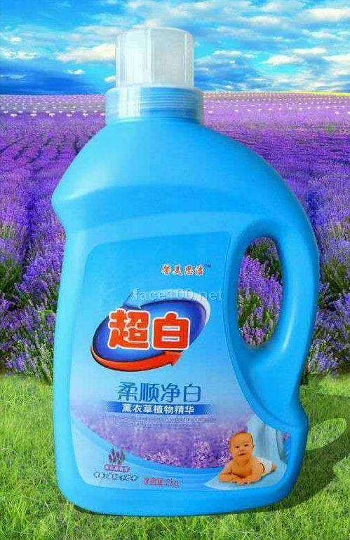 洗衣粉 洗衣液 皂粉 洗洁精 厂家