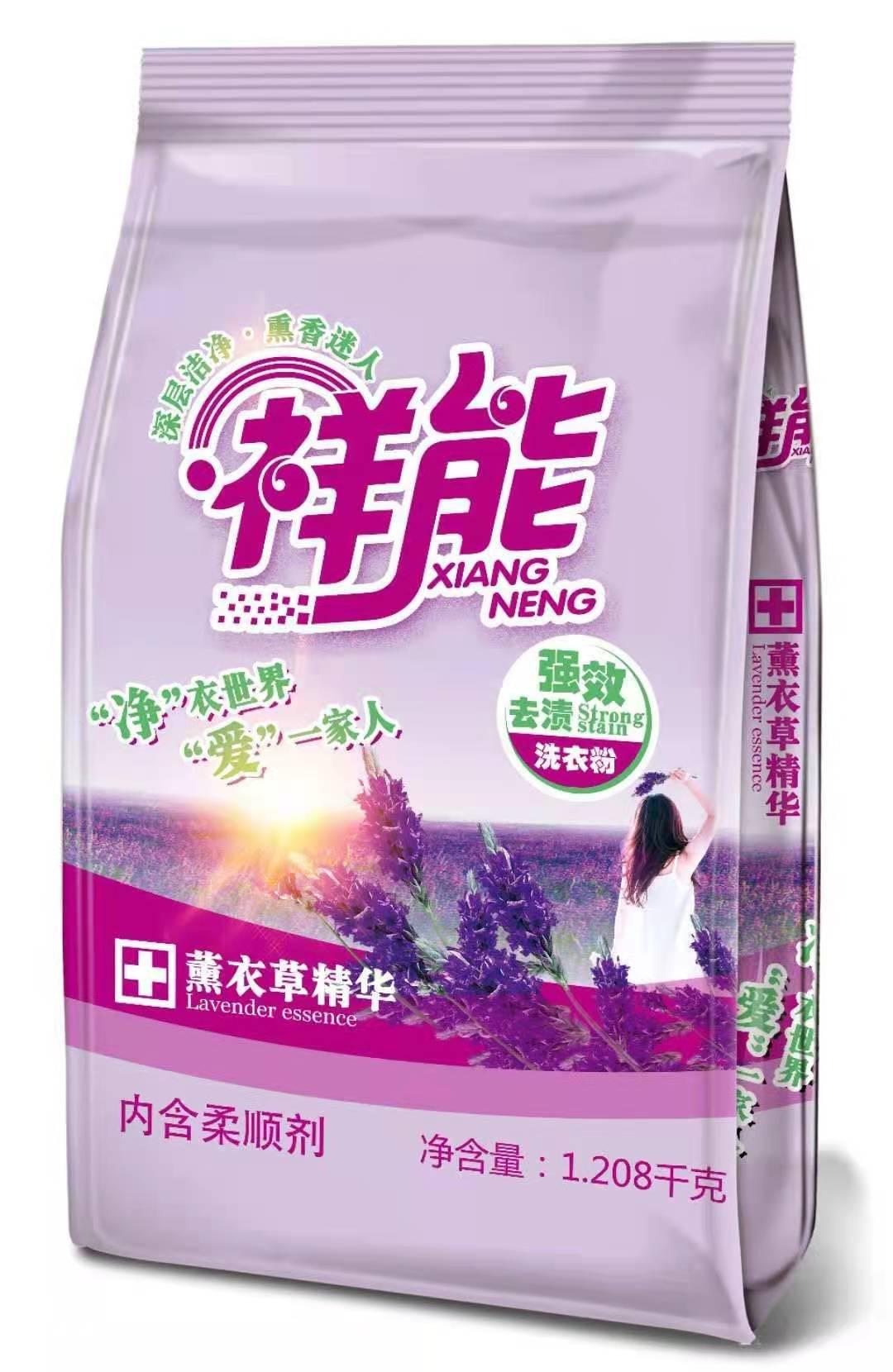 祥能强效去渍洗衣粉粉代理批发祥能日化用品