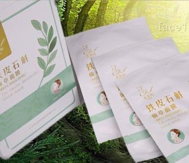 天然有机-植物萃取仙草面膜第一品牌   铁皮石斛仙草面膜代理茱蒂斯