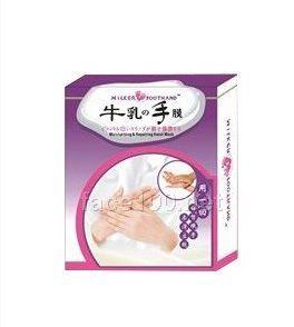 牛乳手膜代理