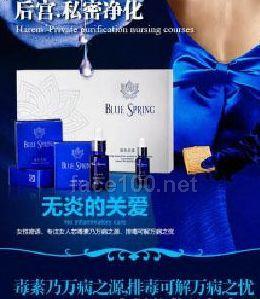 蓝色美泉后宫·私密净化代理
