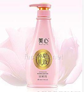 净皙美肌洁肤皂液代理美心