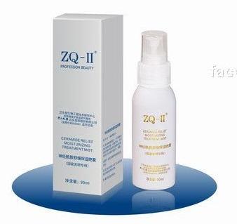雅莎ZQ-II神经酰胺保湿喷雾