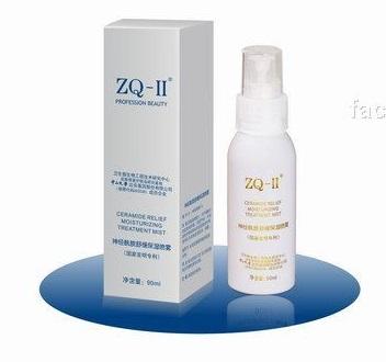 雅莎ZQ-II神经酰胺舒缓保湿喷雾